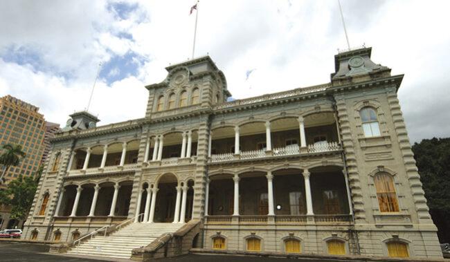 アメリカ唯一の宮殿イオラニ・パレス