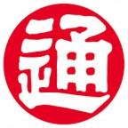 米国日本通運