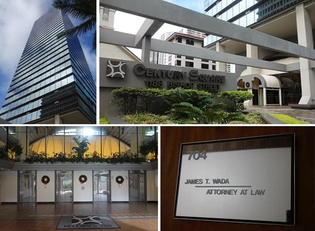 当事務所はホノルルの中心部、ビショップストリートのセンチュリースクエアにございます。