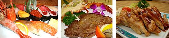 特選にぎり寿司 最高級プライムリブアイステーキと活ロブスター半分 チキン照焼き