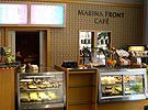 マリーナ・フロント・カフェ