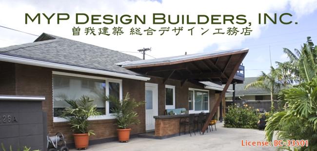 株式会社MYPデザイン総合工務店