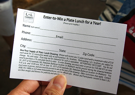 L&L HAWAIIAN BBQ プレートランチ 激安イベント