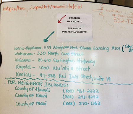 ハワイ州ステートIDの取得方法 カマアイナを使おう