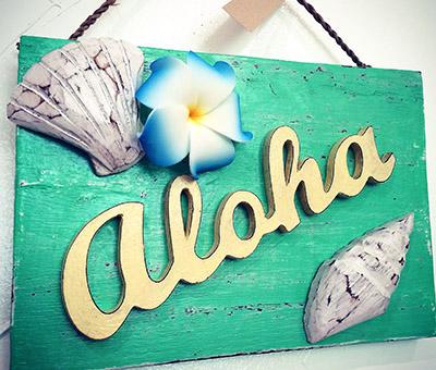 ハワイ語と、ハワイ州旗についてMaiko