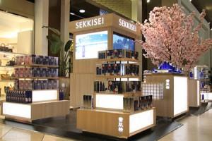 ワイキキの免税店「Tギャラリア」で美容イベント開催