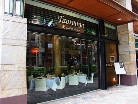 季節限定!タオルミーナの秋メニュー&ワインフライト