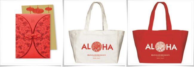 alohatotoe