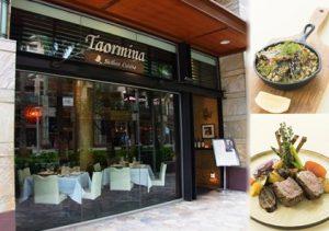大人気イタリア料理店で期間限定シチリアンフェア開催