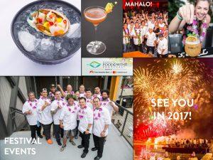 ハワイ・フード&ワイン・フェスティバルが今年も開催!