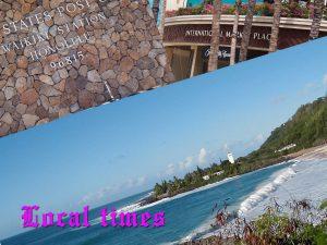 ハワイの気になるローカルニュース