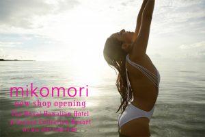 人気スタイリストがデザイナーのお店「mikomori」がオープン
