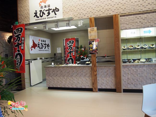 MITSUWA.jpg