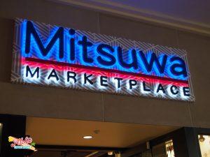 ハワイ初上陸のミツワ、その成功への戦略は!