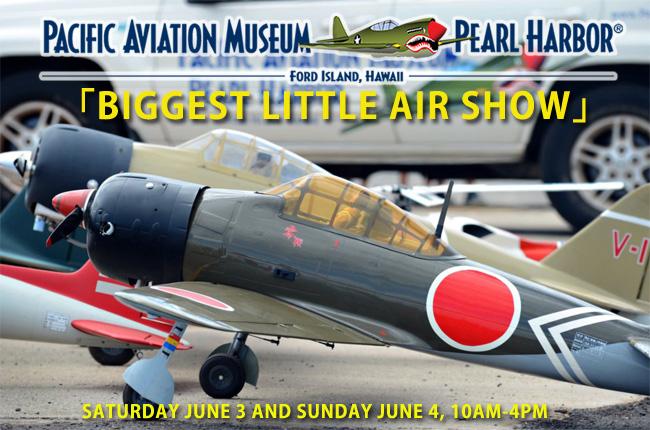 人気のラジコン航空ショーは6月3・4日で今年も開催!