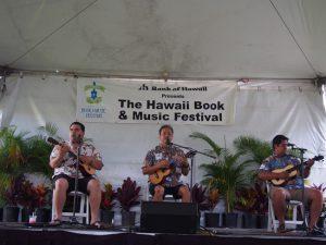 ハワイ ブック&ミュージック フェスティバル(毎年5月開催)