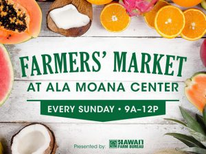 アラモアナセンターにて毎週日曜日にファーマーズマーケット開催!
