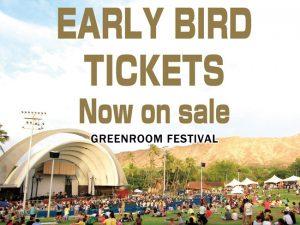 グリーンルームフェスティバルハワイ2017/早割チケットは6月末まで!