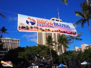 ホノルル BBQ & ブルース フェスティバル(ハワイ6月のイベント)