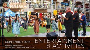 カイワのあるワイキキビーチウォークは9月もイベント満載!