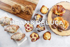 「DEAN & DELUCA」がハワイ2号店をオープン!