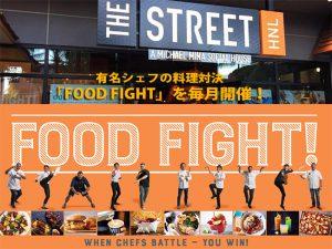 有名シェフの料理対決「FOOD FIGHT」を毎月開催!