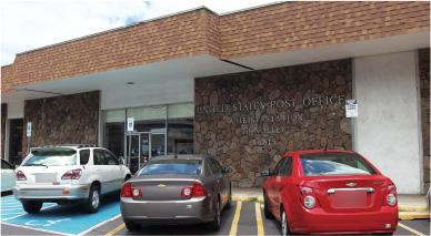 ハワイ郵便局
