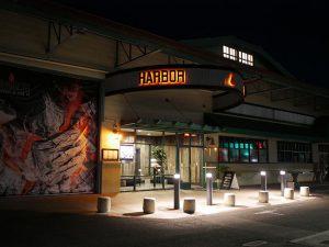 38番埠頭のハーバーレストランをレポート!