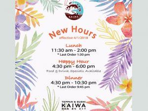 KAIWA☆4月1日よりハッピーアワーが4:30PMから♪♪♪
