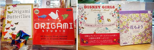 ハワイの本屋 博文堂書店 日本の遊び