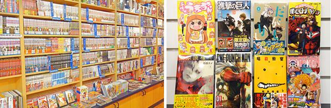 ハワイの本屋 博文堂書店 コミック漫画