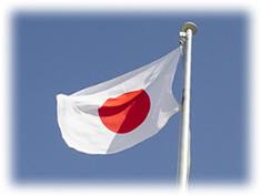 日本国領事館業務案内
