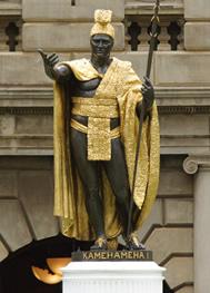 カメハメハ王銅像