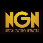 ニッポンゴールデンネットワーク