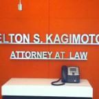 エルトン鍵本 移民法律事務所