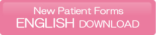 New Patient Forms English Download