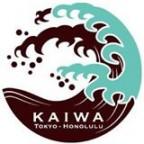 カイワ 鉄板&寿司