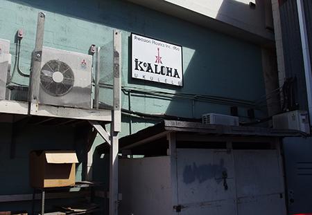 コアロハ・ウクレレ ハワイ工場を見学