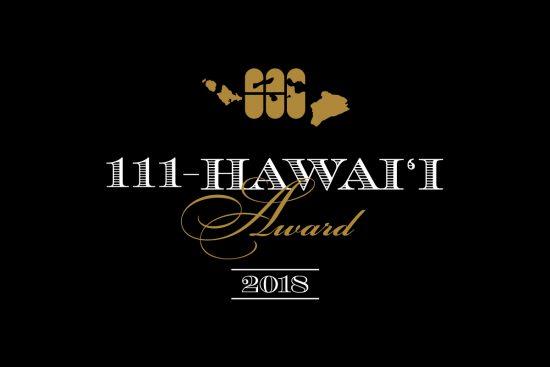 11ハワイアワード