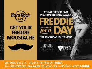 ハードロックカフェ「フレディ・フォー・ア・デイ」イベントを開催