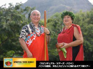 ハワイの歴史、文化とスピリットに触れるオアフ島ツアー