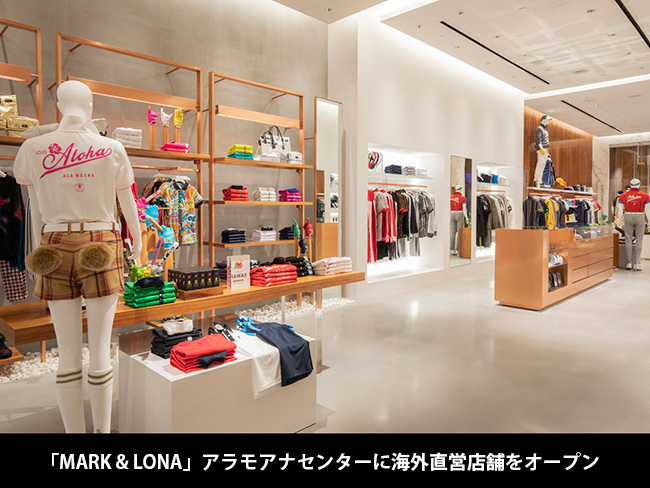 「MARK & LONA」、ハワイのアラモアナセンターにオープン!