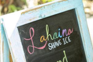 『ラハイナシェイブアイス』がワイキキにグランドオープン!