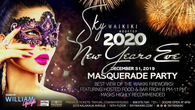 2020年の幕開けは、スカイワイキキの仮面舞踏会で!