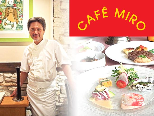 ハワイのフレンチレストランカフェミロ(CafeMiro)